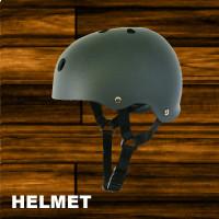 helmet_off
