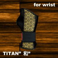 titan2_off